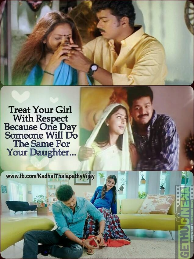 Ilayathalapathy Vijay Movie Images With Love Quotes Gethu Cinema