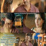 Vijay Movie Love Quotes  (18)