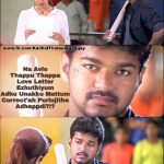 Vijay Movie Love Quotes  (2)