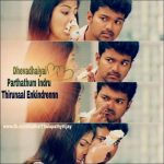 Vijay Movie Love Quotes  (22)