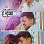 Vijay Movie Love Quotes  (23)