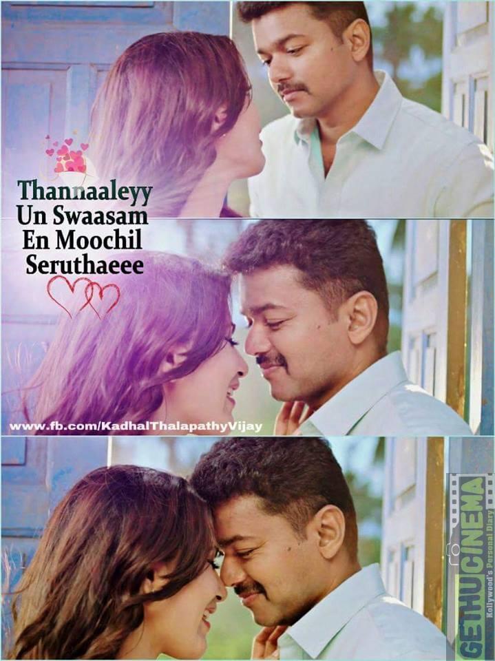 Ilayathalapathy Vijay Movie Images With Love Quotes ! - Gethu Cinema