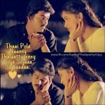Vijay Movie Love Quotes  (3)