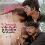 Vijay Movie Love Quotes  (4)