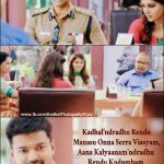 Vijay Movie Love Quotes  (8)