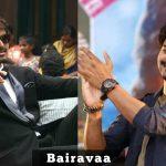 Vijay - Bairavaa (1)