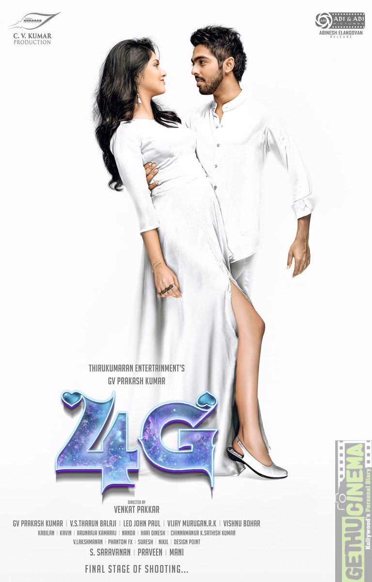 4G Movie First Look poster (2)