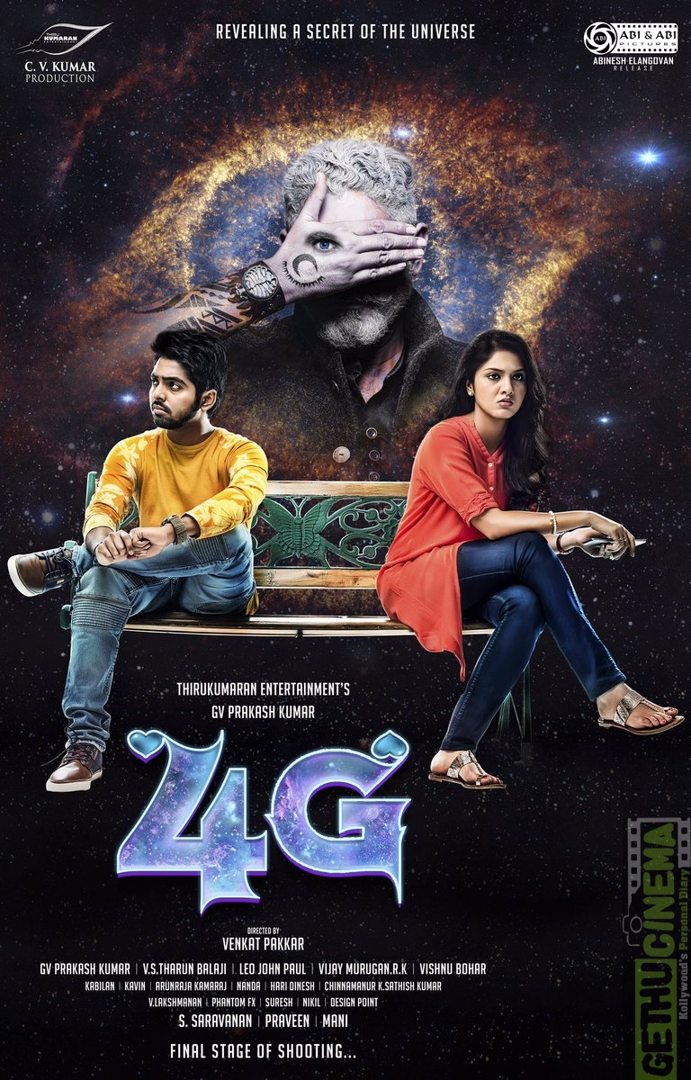 4G Movie First Look poster (3)