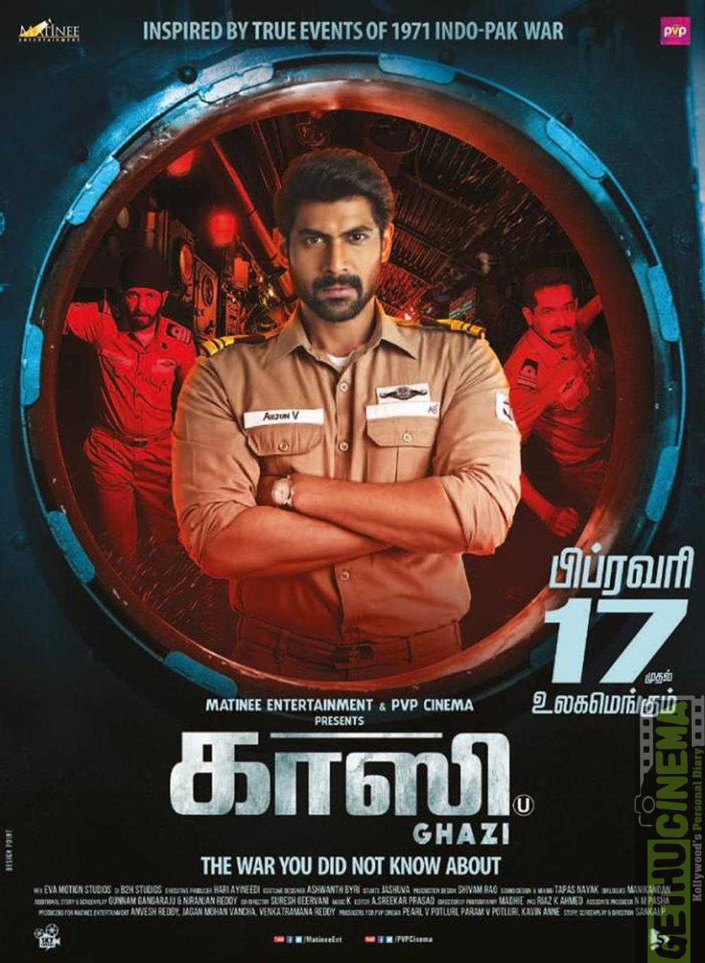 ghazi movie review rating story and verdict gethu cinema