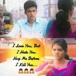 Kadhal Kan Kattudhe Love Meme (11)