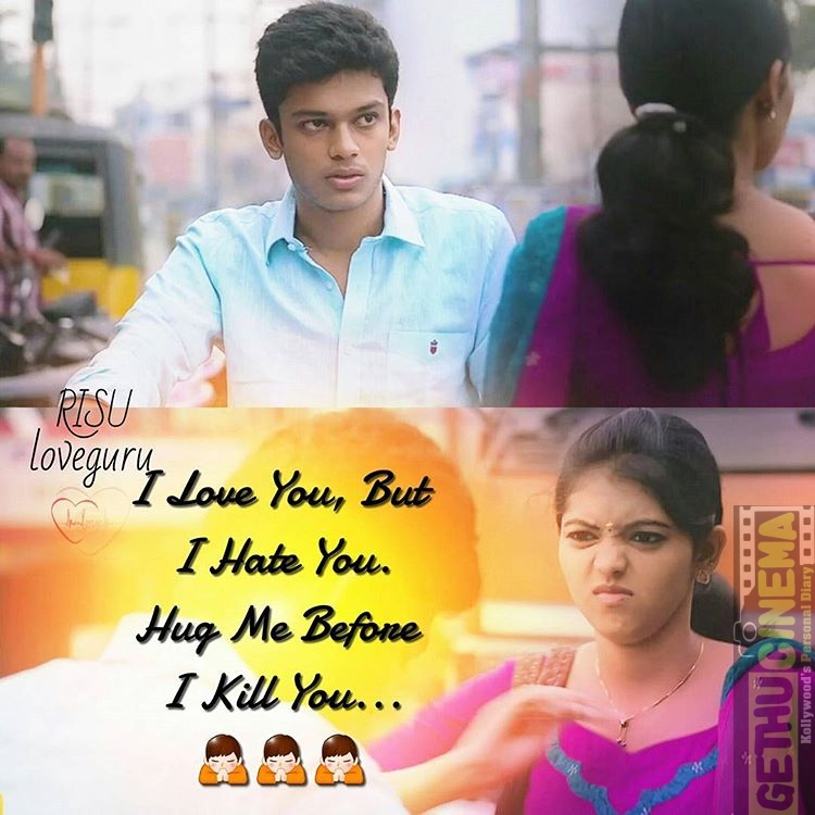 kadhal kan kattudhe movie love quotes and memes gethu cinema