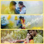 Kadhal Kan Kattudhe Love Meme (16)