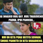 Kadhal Kan Kattudhe Love Meme (20)