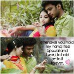 Kadhal Kan Kattudhe Love Meme (22)