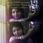 Kadhal Kan Kattudhe Love Meme (6)