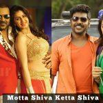 Motta Shiva Ketta Shiva (1)