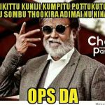 O. Panneerselvam Press Meet Meme (12)