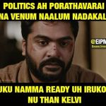 O. Panneerselvam Press Meet Meme (25)