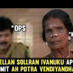 O. Panneerselvam Press Meet Meme (26)