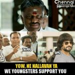 O. Panneerselvam Press Meet Meme (27)