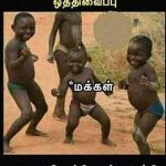O. Panneerselvam Press Meet Meme (3)