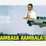 O. Panneerselvam Press Meet Meme (4)