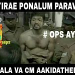 O. Panneerselvam Press Meet Meme (5)
