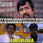 O. Panneerselvam Press Meet Meme (6)