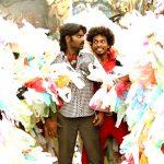 Panjumittai Tamil Movie (11)