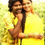 Panjumittai Tamil Movie (15)