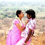 Panjumittai Tamil Movie (16)