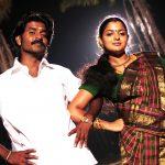 Panjumittai Tamil Movie (18)