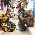 Panjumittai Tamil Movie (23)