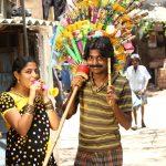 Panjumittai Tamil Movie (6)