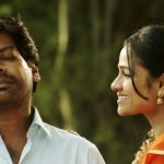Sirikka Vidalaama Movie Stills (16)