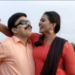 Sirikka Vidalaama Movie Stills (19)