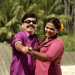 Sirikka Vidalaama Movie Stills (20)
