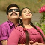 Sirikka Vidalaama Movie Stills (21)