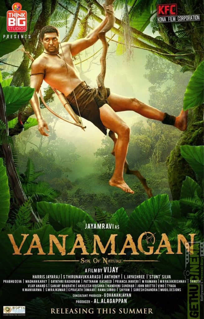 VanaMagan (2)