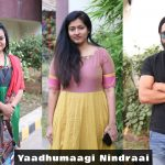 Yaadhumaagi Nindraai Press Meet gallery (1)