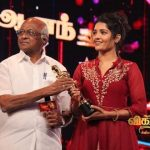 ananda vikatan cinema awards 2017  (12)