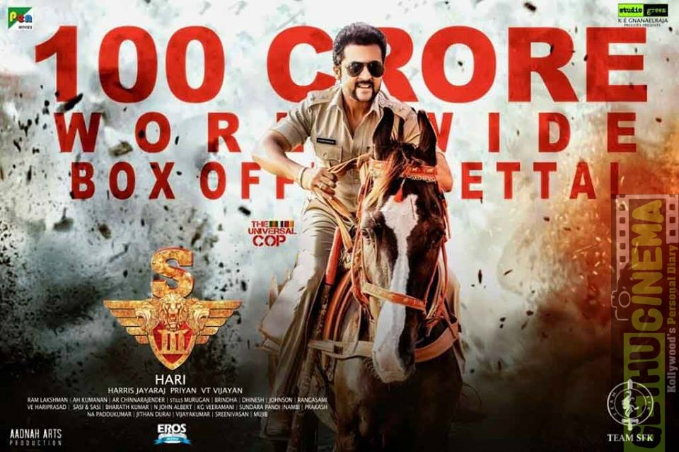 singam 3 box Office