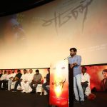 yaman audio launch vijay sethupathi antony mia george jeeva shankar thiyagarajan s v chandrasekhar rupa manjari  (21)