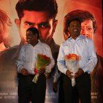 yaman audio launch vijay sethupathi antony mia george jeeva shankar thiyagarajan s v chandrasekhar rupa manjari  (27)