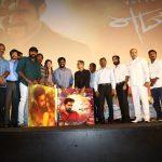yaman audio launch vijay sethupathi antony mia george jeeva shankar thiyagarajan s v chandrasekhar rupa manjari  (34)