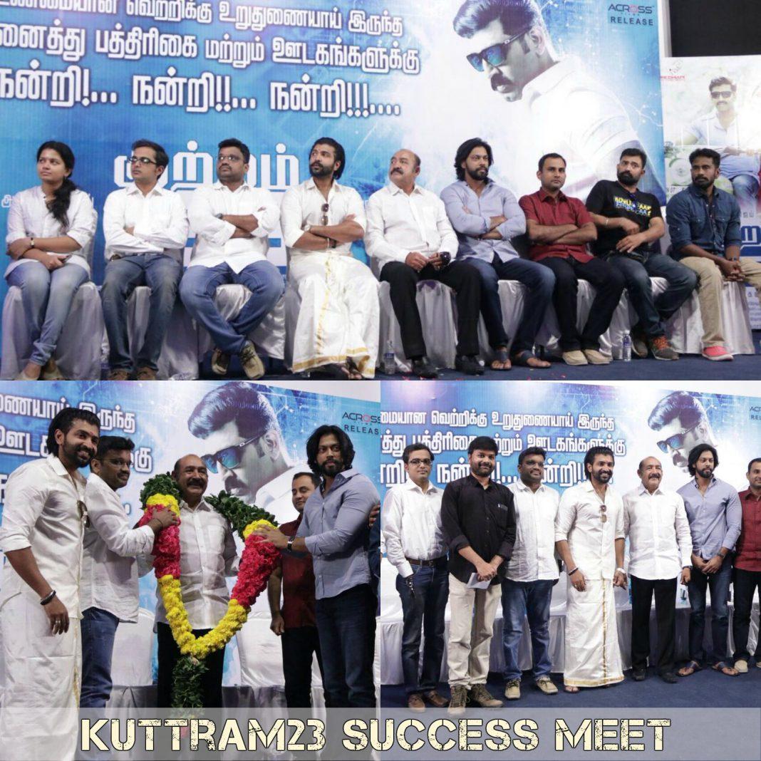 Kuttram23 success meet