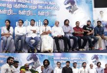 Kuttram23 success meet