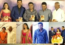 Kaatru Veliyidai Audio Launch