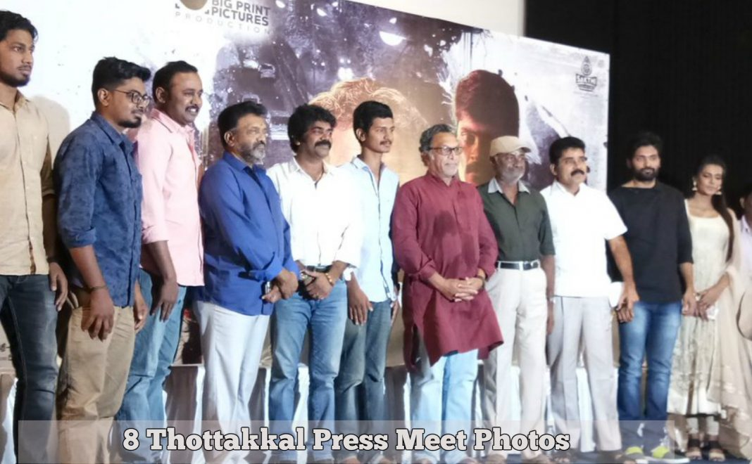 8 Thottakkal Press Meet photos