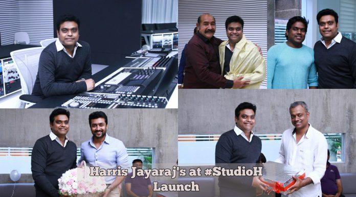 Harris Jayaraj's at StudioH Launch